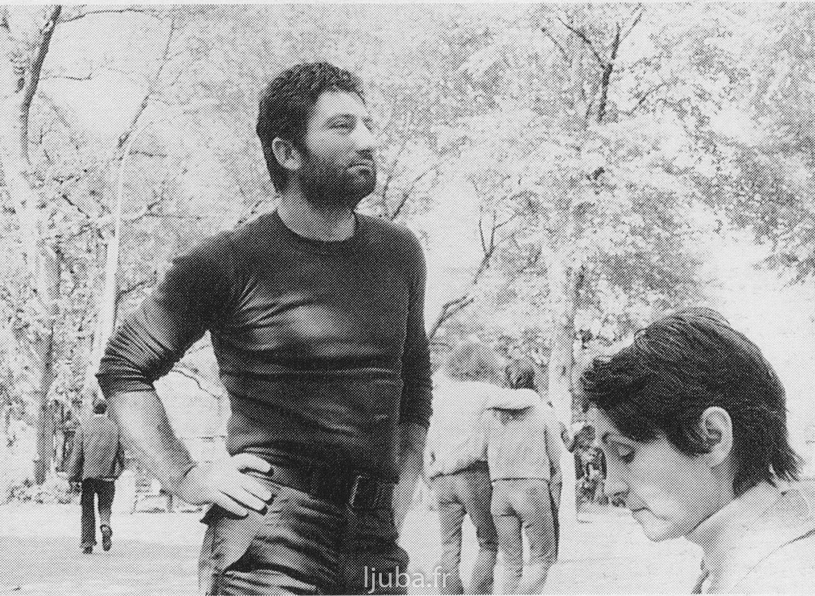 26. 1974., Ljuba i Tesa Erold, Njujork, Central park_