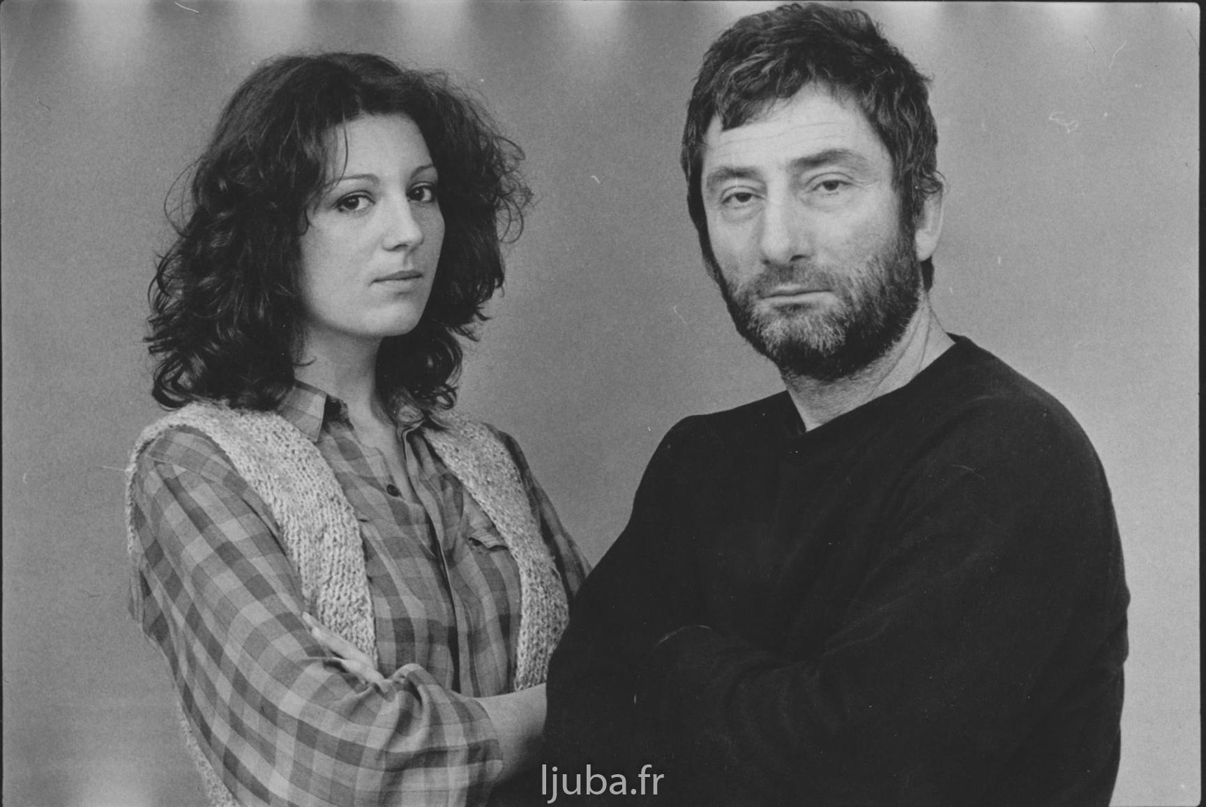 31. 1972., Ljuba i Slavica 1977