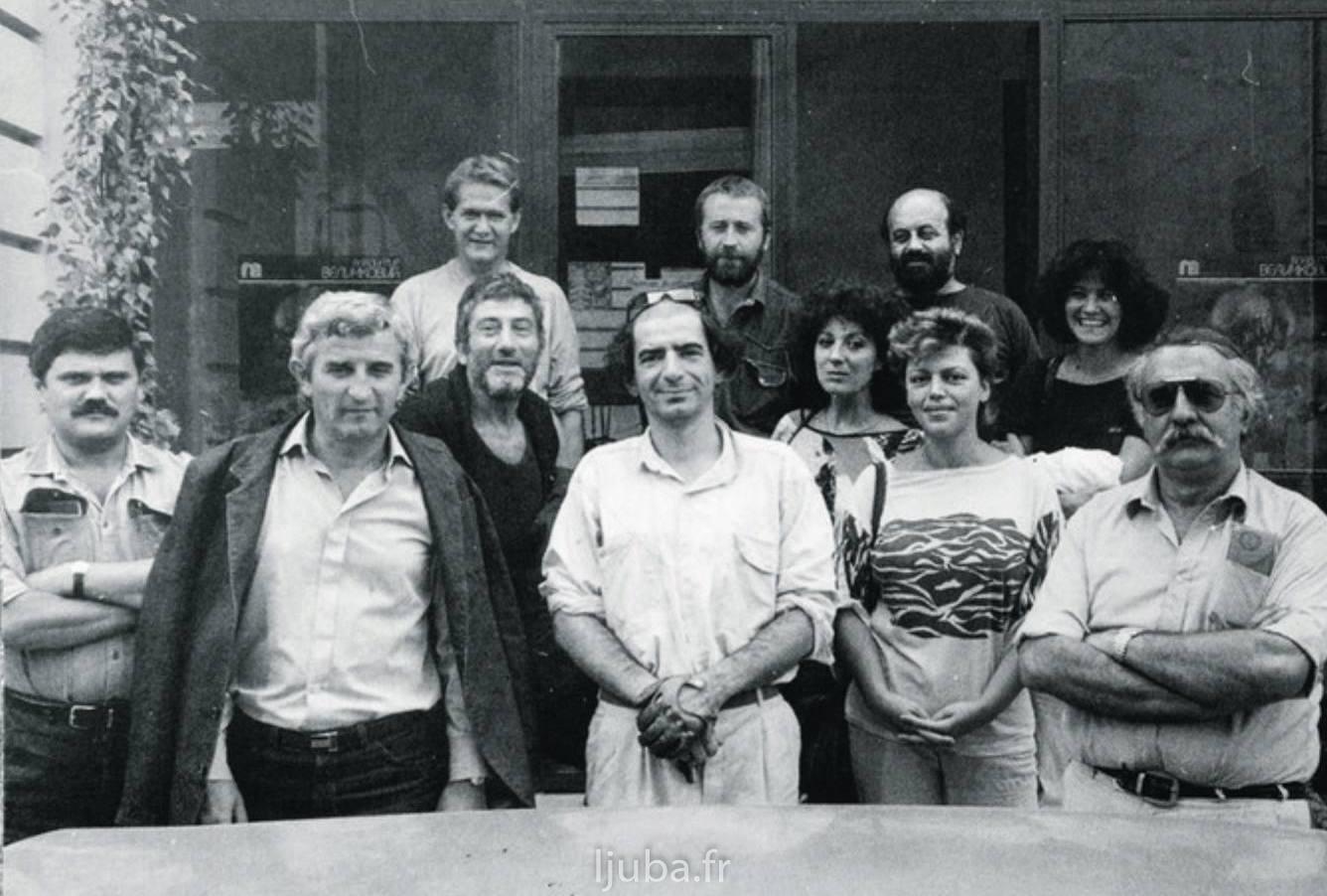 53. 1986., Ispred Moderne galerije Valjevo