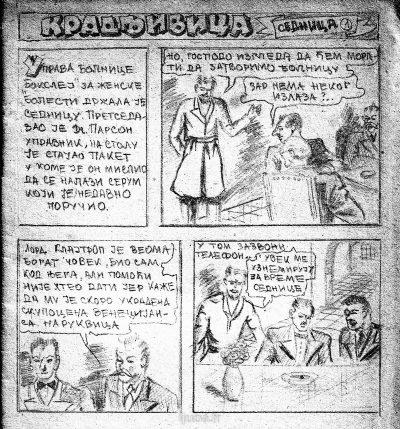 3. 1945 - 1950., Ljubini prvi crtacki pokusaji a