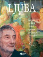 Monografija LJUBA (izbor radova) 1953-2016 - Drugo Izdanje